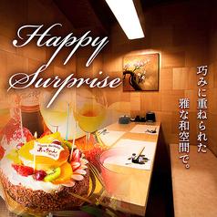 神蔵 浜松駅店の雰囲気1