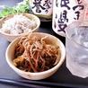 駅前製麺 35食堂のおすすめポイント2