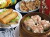 中華厨房 らんたなのおすすめポイント1