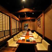 8~12名様用個室。落ちついた雰囲気のお部屋です。女子会に人気のお部屋。