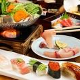 季節ごとの旬食材を使った特別寿司をご提供!驚きのネタの鮮度・大きさ!宴会にも最適なコースもご用意しております!