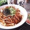駅前製麺 35食堂のおすすめポイント3
