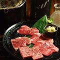 料理メニュー写真肉四種盛り合わせ