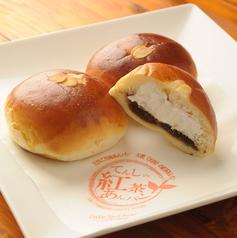 CEYLON Tea&Breadのおすすめ料理1