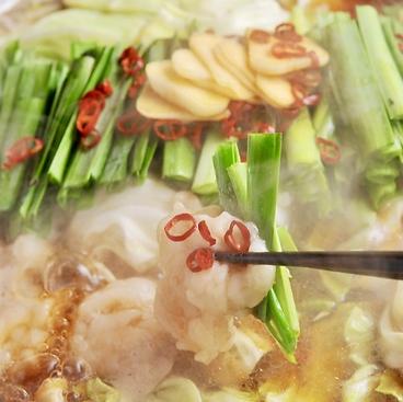 博多もつ鍋 たかしょう 水天宮のおすすめ料理1