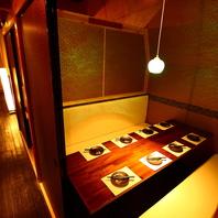 和情緒溢れる空間には、2名~最大80名様まで個室完備!