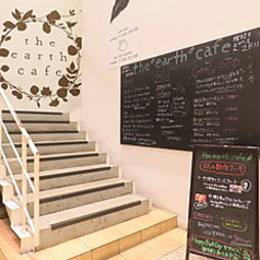 the earth cafe ジ アース カフェ Nu Chayamachi店