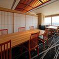 窓から大阪ベイエリアの絶景をご覧いただけます。会社宴会やご接待、お仲間うちのお祝い事など、多彩にご利用ください。