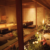 四季 海山邸 博多ARK店の雰囲気3
