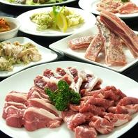 当日の予約もOK!ジンギスカン食べ放題宴会コース!