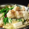 料理メニュー写真もつ鍋(醤油)