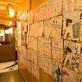 当店スタッフ様から心を込めて・・・お客様に書かせて頂いた色紙を飾らせて頂いています!