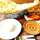 インディアンパレス 伊丹店のおすすめ料理2