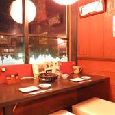 新世界もつ鍋屋 京都店の雰囲気2