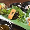 料理メニュー写真[NEW!] レバー食べ比べ3種