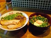 拉麺 エルボーのおすすめ料理2