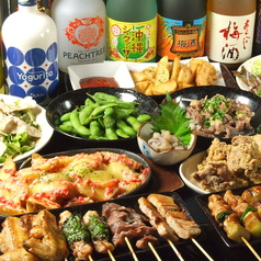 にわ とりのすけ 岡本店のおすすめ料理1