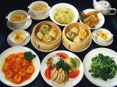 白玉蘭のおすすめ料理2