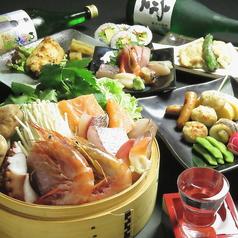 旬菜和食 結び屋の写真