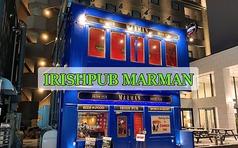 IRISH PUB MARMAN