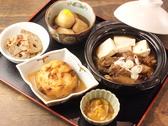 日本酒BAR 酒母のおすすめ料理3