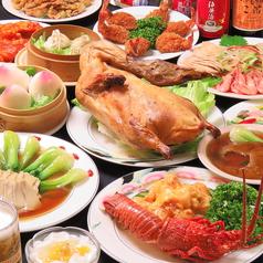 中国料理 破天荒のおすすめ料理1