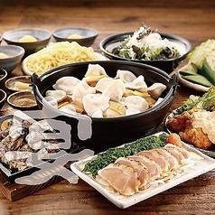 じとっこ組合 近鉄八尾店 宮崎県日向市のおすすめ料理1