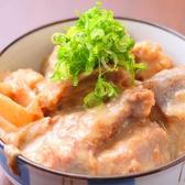 新世界 串カツ いっとく 阪急梅田かっぱ横丁店のおすすめ料理3