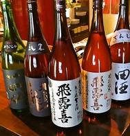 オーナーこだわりの日本全国のプレミアムな日本酒・焼酎