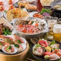 宴会にぴったりの旬の飲み放題付きコースをご用意!