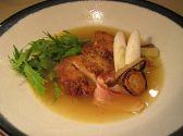 和彩弥 嶋川のおすすめ料理3