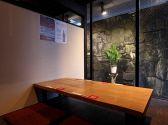 喜和美家 食彩酒房の雰囲気3