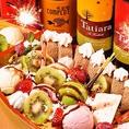 当店では誕生日や記念日に、豪華舟盛りデザートをプレゼントしております♪コースとの併用も可能です!大切な人の大切な日に舟盛りデザートでサプライズを♪