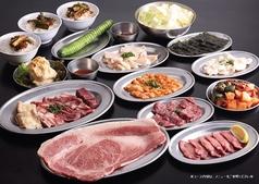 大阪焼肉・ホルモン ふたご 渋谷南口店のコース写真