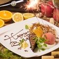 料理メニュー写真誕生日や記念日に特製ドルチェプレート♪