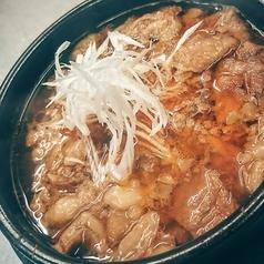 牛すじ煮/豚足/チャンジャ