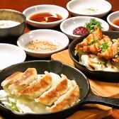 焼き鳥 海鮮 七変化のおすすめ料理3
