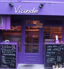 Viandeの写真