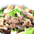 料理メニュー写真豆腐と世羅牛のしゃぶしゃぶサラダ