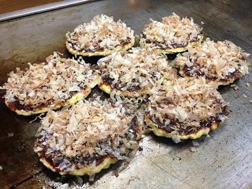 鉄板焼 お好み焼 ひのきのおすすめ料理1