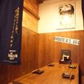 大阪名物が堪能できる居酒屋で送別会はいかがでしょうか♪こだわりのお料理をご堪能いただけます。120分食べ飲み放題2500円のコースもご用意しておりますので、単品かコースかお好みの方をお選びください!梅田駅徒歩5分とアクセス抜群です。