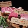 熟成肉バル フジエダウッシーナ 藤枝駅前店のおすすめポイント3