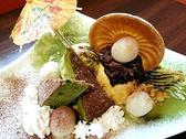 もちカフェ うさぎ 富山のグルメ
