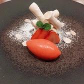 Restaurant Turtles タートルズのおすすめ料理3