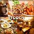 TODOS トドス 品川のロゴ
