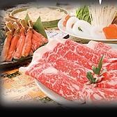 大和路 目黒店のおすすめ料理2