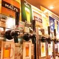 ビールはモルツ生ビール、モルツ黒生ビール、プレミアムモルツ、外国ビールなど。その他、ウイスキー、ワイン(カルロロッシ)カクテル類も飲み放題!一度に大量に仕入れをしているからこそこの価格で提供できております。