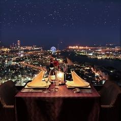 スカイラウンジエアシップ ホテル大阪ベイタワーの写真