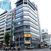 【総席数140席☆宴会最大50名様OK♪】新橋駅すぐで、お集まりも便利!