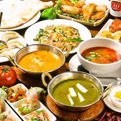 オリエンタルテーブルアマ oriental table AMA 代々木駅前店のコース写真